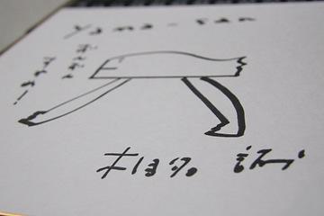 051010shiina3