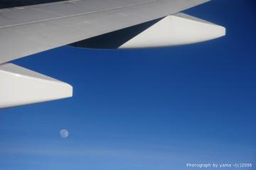 0606air_moon