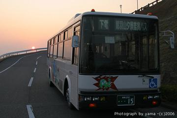 061223bus14
