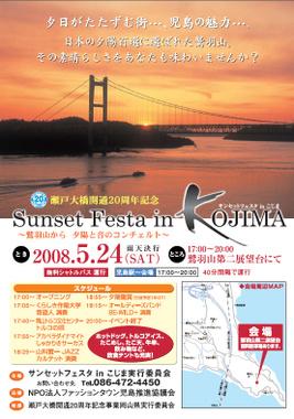 Sunset_festa