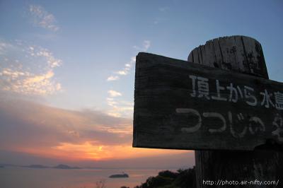 081025yuhi02