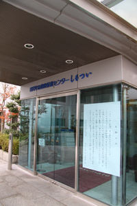 Shimotsui01t