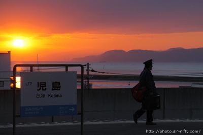 Kojima01