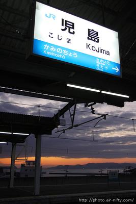 Kojima02t