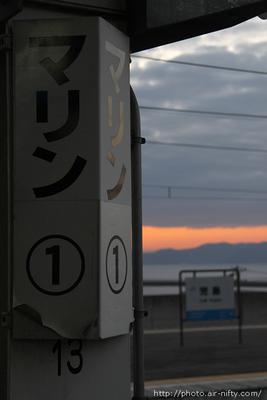 Kojima03t