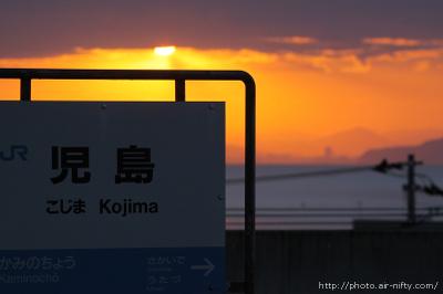 Kojima09