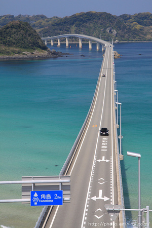 角島大橋 写真