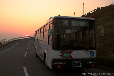 Yukei_bus