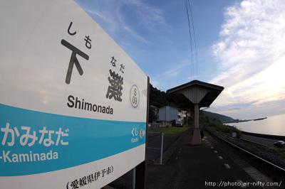Shimo11