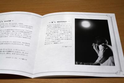 Ks_melody02