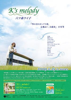 Ks_melody_handbill
