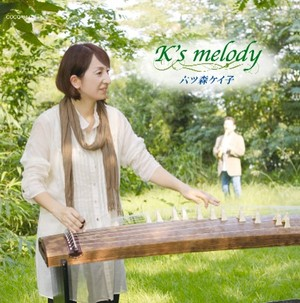 Ks_melody_cd