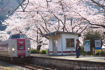 Sakuraeki