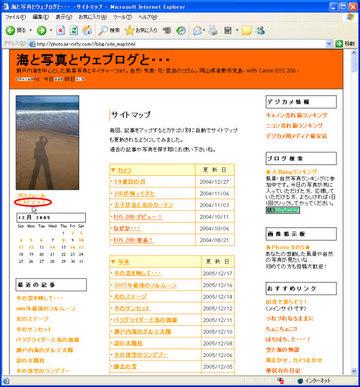 sitemap_img